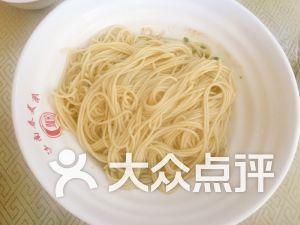 江南春美食