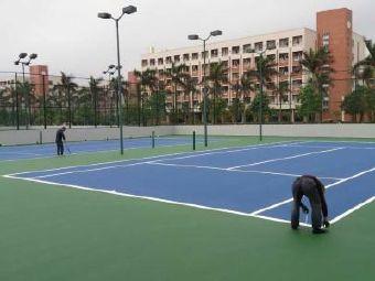 吉林大学前卫校区网球场