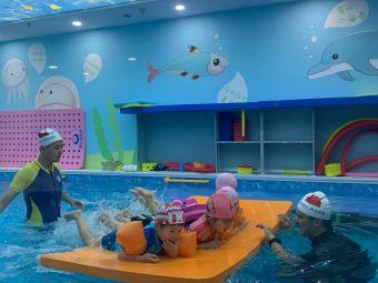 爱乐游水育早教·游泳拓展中心