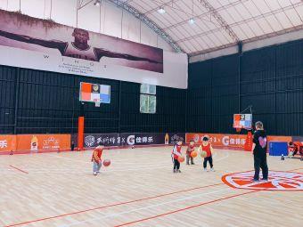 蜀昕篮球训练基地