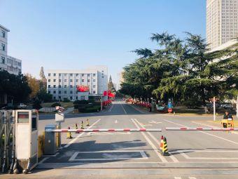 安徽电气工程职业技术学院(包河分校)