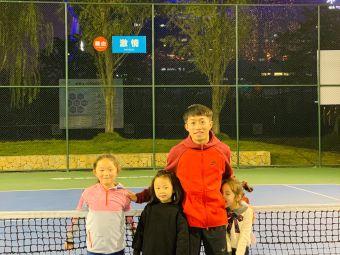 沃力国际网球学院