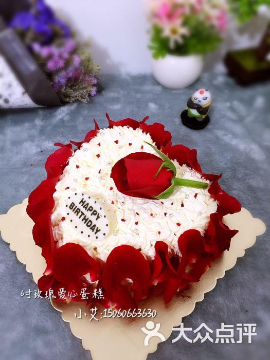 6寸玫瑰爱心蛋糕