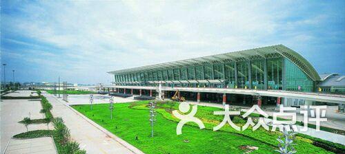飞机场 咸阳国际机场