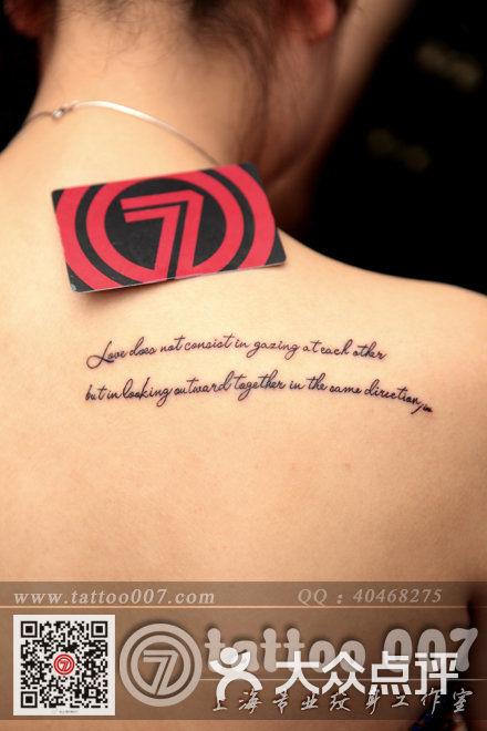 007 Tattoo Studio 上海007纹身