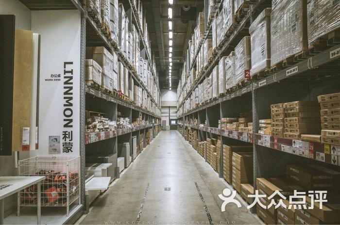 宜家家居-图片-北京购物-大众点评网
