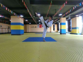 阳光跆拳道培训班