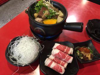 老先觉麻辣窑烧锅(温泉店)
