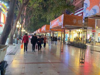 惠州商业步行街停车场