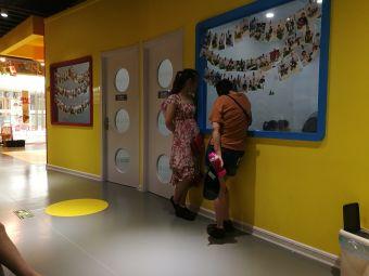 乐玩国际机器人活动中心