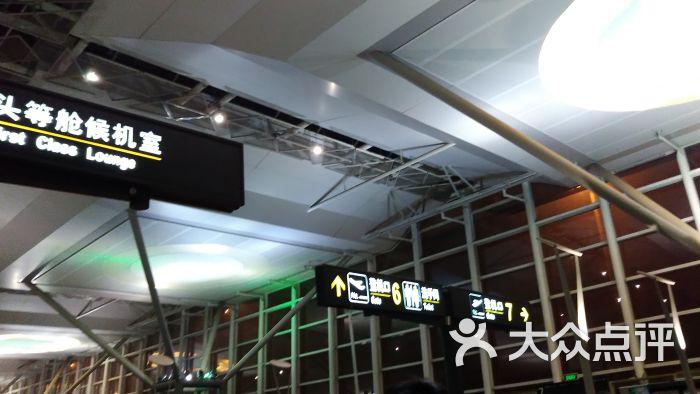 新区 硕放 交通 飞机场 苏南硕放机场贵宾候机厅 默认点评  15-12-30
