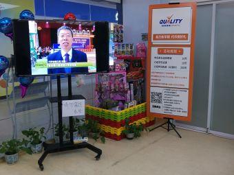 中国机器人大庆培训中心