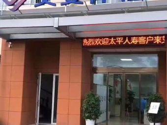 东阳艾曼体检中心