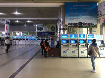 襄阳汽车客运中心站