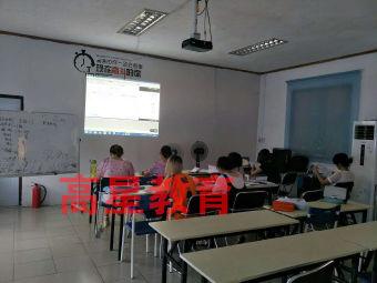 中山市黄圃镇高星电脑培训中心