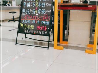 上海農商銀行SRCB(廟行支行)