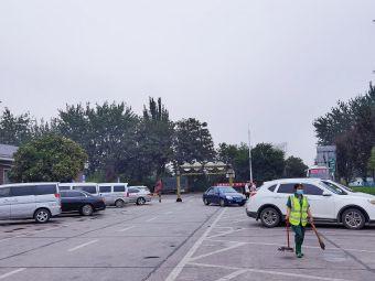 灵宝服务区-停车场