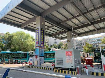 公交加油加气站(洪楼站)