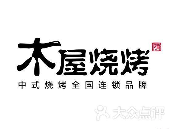 logo logo 标志 设计 矢量 矢量图 素材 图标 558_418