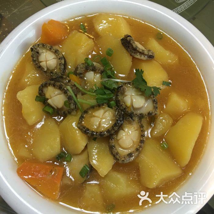 老海鲜美食图片-饭店-吉林船长-大众点评网拍v海鲜美食图片