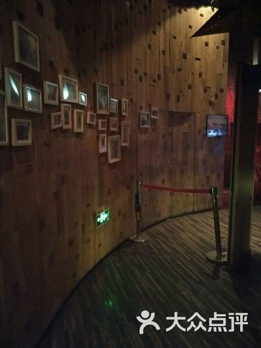 本色2046酒吧-图片-秦皇岛休闲娱乐-大众点评网