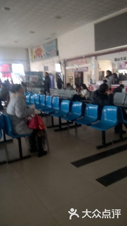 锦远汽车站-图片-洛阳生活服务-大众点评网