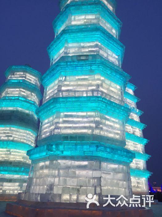 哈尔滨冰雪大世界-图片-哈尔滨周边游-大众点评网