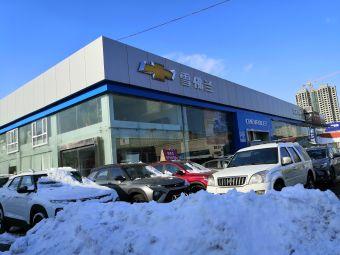 赛博特国际汽车城B区