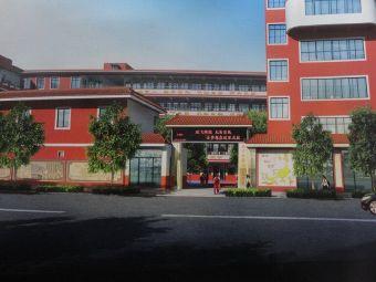 南宁市第二十五中学