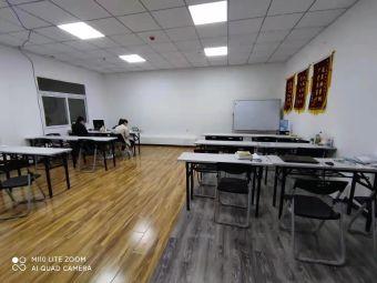 山西黄埔公考基地