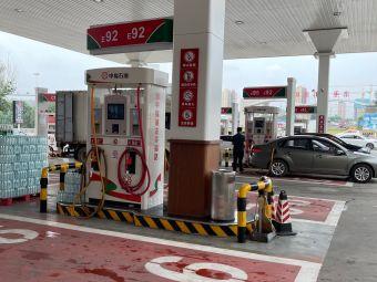 中福石油加油加气站