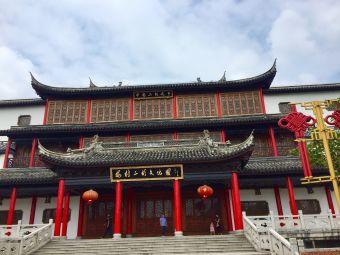 梅村二胡文化园