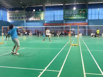水东羽毛球馆