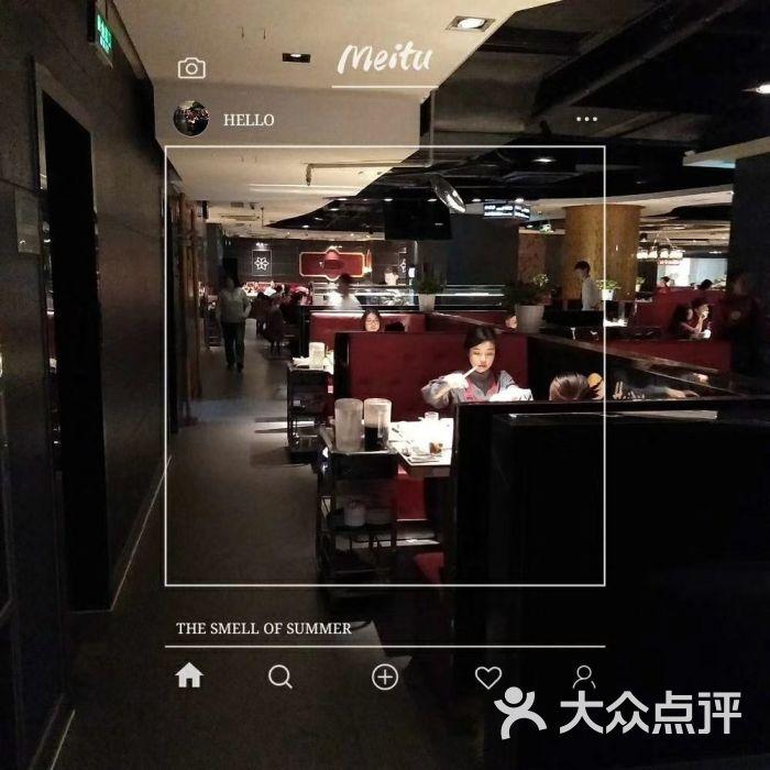 海底捞火锅(吉利大厦店)--环境图片-天津美食-大众