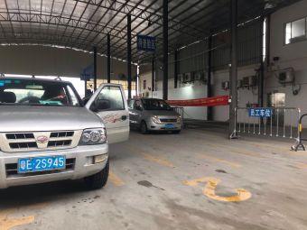 南海旧机动车交易中心