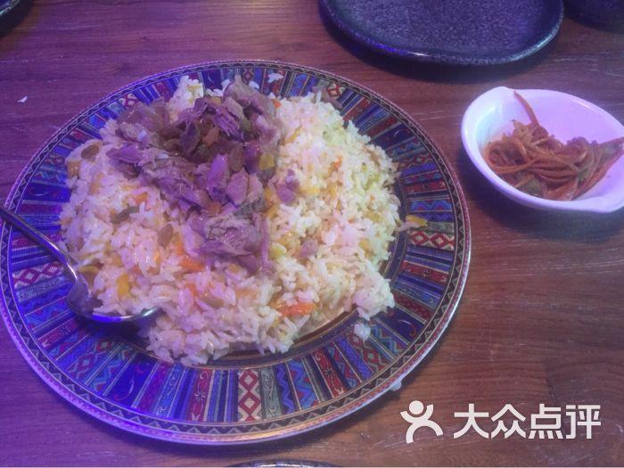 纳瓦新疆美食