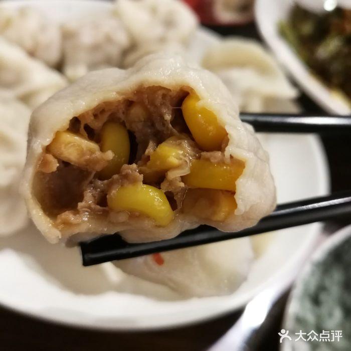 馅老满(亚运村店)图片玉米粒饺子猪肉-第746张黑曼巴6米3矶竿多少钱一支图片