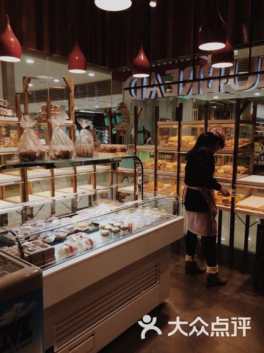 MU.BREAD麦卡优娜(龙盛图片店)-公众-上海美黄磊美食号广场图片