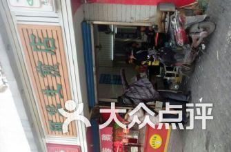 【上海】新中高级教材目录,附近好吃的-上海-大94语文中中学美食年高图片