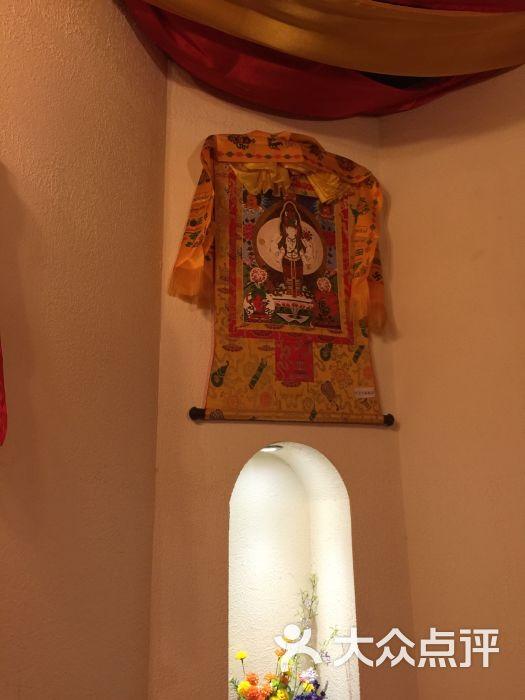敏珠拉姆藏式主题餐厅-图片-南京美食-大众点评网图片