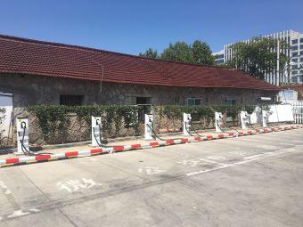特来电汽车充电站(台州仙居交投绿行家具厂停车场)