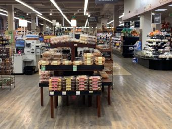 Safeway Supermarket(1st avenue)