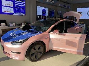 无锡质道汽车科技有限公司