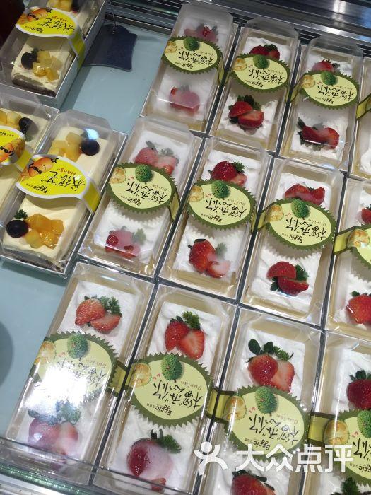 蛋糕碟手工制作相框