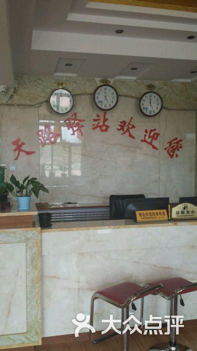 张北天路美食-美食-张北县图片-大众点评网苏州的繁花驿站中心图片