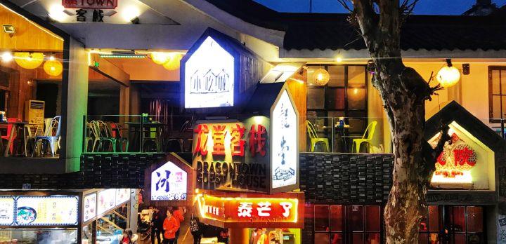 宽窄巷子不可错过的10优游特色餐厅