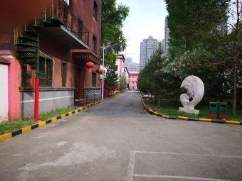 北方贵族度假村·停车场