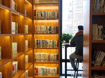 知书馆图书馆
