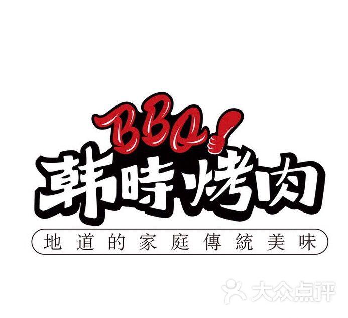 logo logo 标志 设计 矢量 矢量图 素材 图标 693_633