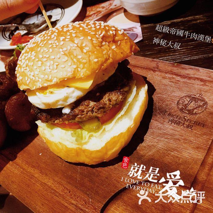 超级帝国牛肉汉堡昆虫国外美食图片
